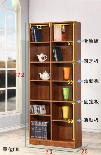 【中華批發網DIY家具】DL-18061812-學習御守-實心十八格書櫃///置物櫃/收納櫃/書架
