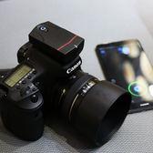 佳能5D4 6D尼康D850索尼A7R3 相機茄子手機無線快門線延時B門聲控igo