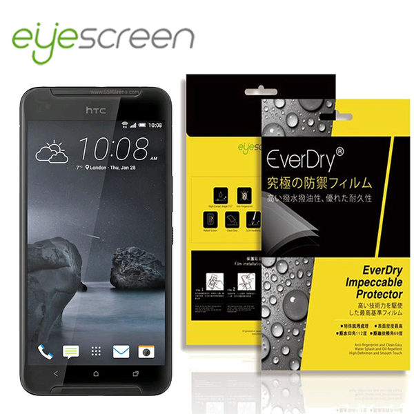 TWMSP★按讚送好禮★EyeScreen HTC ONE X9  EverDry PET 螢幕保護貼