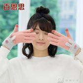 手套 毛線手套女士冬天冬季可愛韓版卡通學生薄款觸屏五指保暖 全館免運