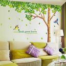 可移除大型自粘綠樹葉墻貼紙客廳電視沙發背景墻裝飾臥室床頭貼畫 JY9051【潘小丫女鞋】
