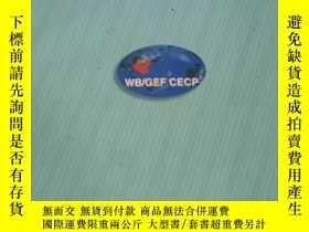 二手書博民逛書店Guide罕見for China Joint Venture a