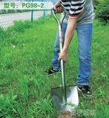 潘易鐵鏟不銹鋼鍬鏟子種花鏟鐵鍬鐵锨園藝園林農具用挖樹鬆土工具 流行花園 流行花園YYJ