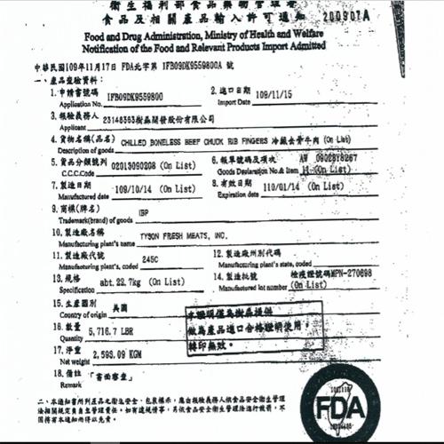 【美國特選級】巨無霸牛排500G/包X4【愛買冷凍】