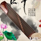 古箏初學者入門成人專業考級演奏級兒童新手便攜式實木古箏琴樂器 DJ5770