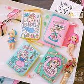 錢包 韓版可愛少女網紅錢包放卡零錢小包短款卡通女孩拉鍊錢夾  『優尚良品』