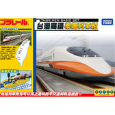 聖誕禮物 PLARAIL鐵道王國 新高鐵樂趣列車組_TP87759