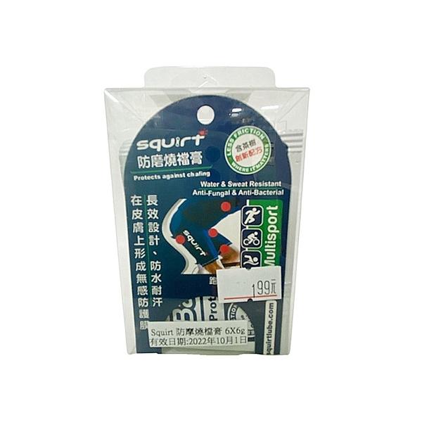 【2004211】SQUIRT 防磨燒襠膏 36g (6X6g) 隨身包~鐵人三項/健身/籃球/馬拉松/跑步不燒襠