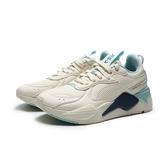 PUMA RS X CREAM 米白 深藍 水藍 休閒鞋 情侶鞋 男女 (布魯克林) 37429201