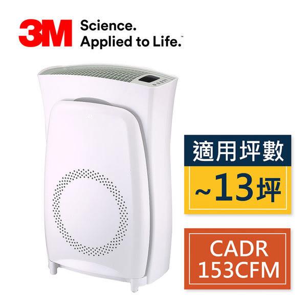 3M 超濾淨空氣清淨機