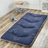 床墊1單人1.0一0.8m0.9米2二5學生90cm80打地鋪午睡墊被宿舍褥子   多莉絲旗艦店YYS