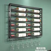 紅酒櫃歐式酒架壁掛鐵藝紅酒展示架葡萄酒架家用牆上創意酒櫃餐廳酒杯架 NMS陽光好物