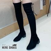 [Here Shoes]4.5CM長靴 百搭素面後綁帶 筒高56CM絨面粗跟膝上靴 過膝靴 黑靴-KG729