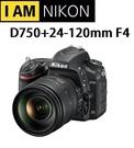 [EYE DC] NIKON D750 KIT 24-120mm F4 國祥公司貨 (一次付清)
