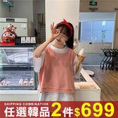 任選2件699背心休閒韓版馬卡龍色寬版開衩背心【08G-A0342】