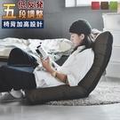 沙發椅 和室椅 座墊【M0021】韓風經典和室椅(三色) MIT台灣製 收納專科