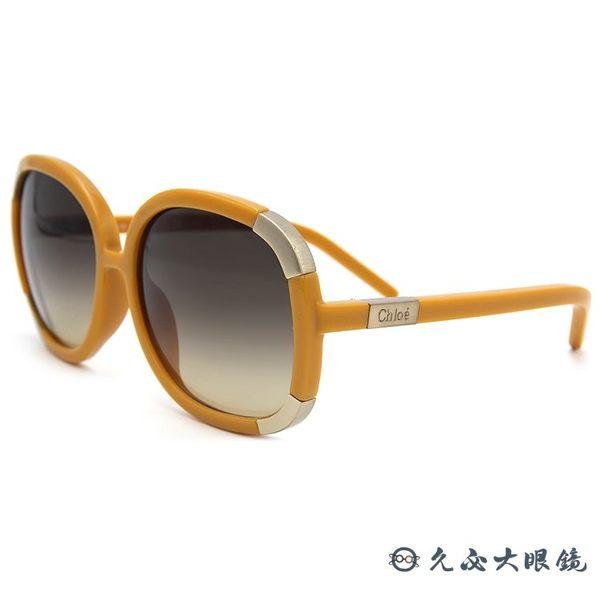 Chloe 墨鏡 CE2119 799 (芥末黃) 復古款 太陽眼鏡 久必大眼鏡