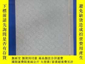 二手書博民逛書店THOUSAND罕見YEAR PINE Catherine Yi-yu Cho Woo (線裝書)Y15969