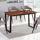 【森可家居】角川木面餐桌 (不含椅) 7ZX852-2 長方桌 木紋質感 工業風