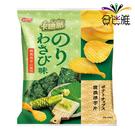 卡迪那 波浪洋芋片 和風海苔山葵口味43g/包(12包/箱)X1箱【合迷雅好物超級商城】