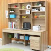 電腦桌台式桌家用書櫃書桌書架組合學生簡約現代寫字桌辦公桌雙人 IGO