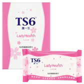 TS6 護一生私密護膚柔濕巾(5包/盒)【小三美日】私密肌膚專用
