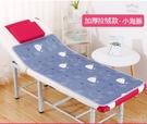 電熱毯美容床電熱毯專用單人美容院按摩床加熱墊沙發上的小型電褥子70cm 雙11特惠