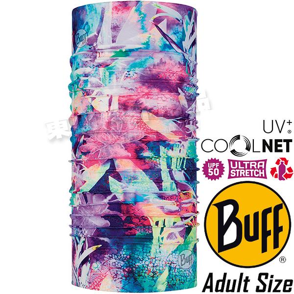 BUFF 119379.555 Adult UV Protection魔術頭巾 Coolnet吸濕排汗抗菌圍巾/防曬領巾 東山戶外