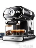 咖啡機 Donlim/東菱 DL-KF5002意式咖啡機家用 小型 手動 半自動 蒸汽式 mks生活主義