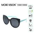 兒童偏光太陽眼鏡 兒童安全太陽眼鏡 抗UV太陽眼鏡 MK03B