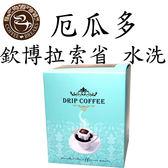 【CoffeeBreaks】厄瓜多 中部產區 欽博拉索省札維耶小農 水洗(10gx10包入)
