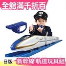 【E7系北陸新幹線】日版 Takara Tomy Plarail新幹線軌道玩具組 聖誕節新年 交換禮物【小福部屋】