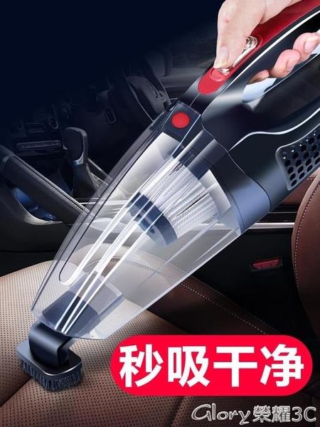 車載吸塵器車用無線充電家車兩用汽車小型車內迷你強力專用大功率 榮耀 618
