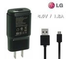 【1.8A輸出】LG MCS-04WD2...