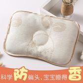 嬰兒枕頭春夏季0-1-3歲寶寶新生兒夏天透氣吸汗定型枕