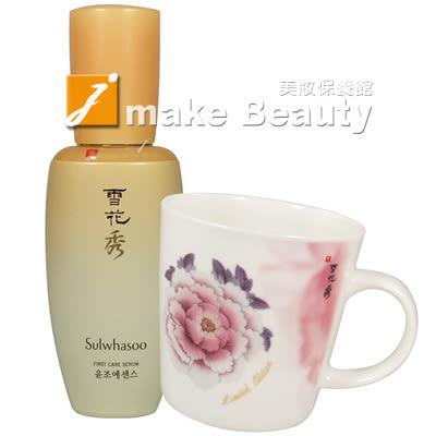 Sulwhasoo雪花秀 潤燥精華EX(120ml)送牡丹彩繪限量版馬克杯《jmake Beauty 就愛水》