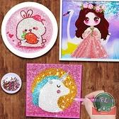 鉆石貼畫手工diy制作材料包水晶粘貼女孩益智玩具【福喜行】