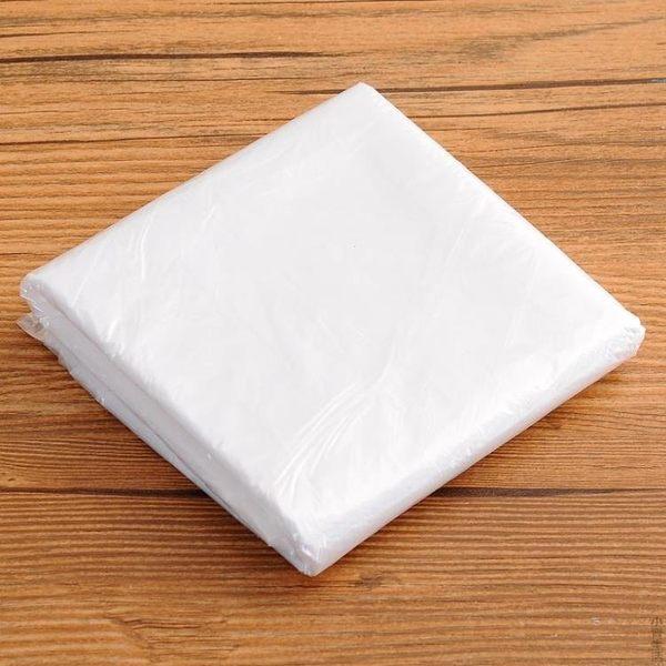 旅行便攜一次性泡澡袋浴缸袋子加厚塑料浴桶袋浴缸套隔臟袋JRM-1285