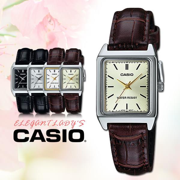CASIO手錶專賣店 卡西歐  LTP-V007L-9E 女錶  指針表 皮革錶帶 礦物玻璃 生活防水