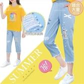 大童可~珍珠造型刷破牛仔七分褲(290626)【水娃娃時尚童裝】