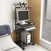迷你電腦桌簡約現代書桌 經濟型小台式辦公桌 可行動雙層桌子家用   LannaS