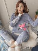 珊瑚絨睡衣女士冬季法蘭絨加厚保暖秋冬天韓版甜美可愛家居服套裝-大小姐韓風館