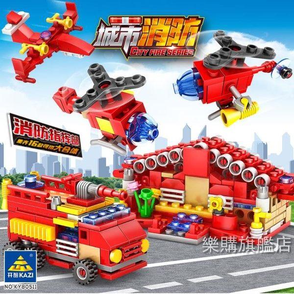 組裝積木兼容樂高積木城市系列警察局消防工程車戰狼坦克拼裝玩具6-14歲