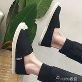 夏季懶人鞋男布鞋韓版潮流一腳蹬豆豆鞋男新款帆布鞋男漁夫鞋 ciyo 黛雅