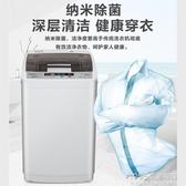 洗衣機 全自動洗衣機家用7.5/8/10公斤大容量宿舍小型迷你波輪熱烘干 每日下殺NMS