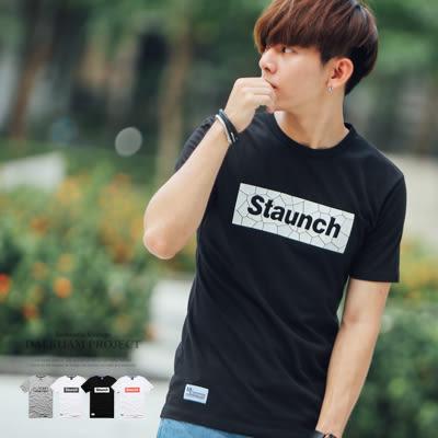 T恤 爆裂紋Staunch文字短T【N9668J】