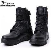 軍靴男女夏季超輕低幫07作戰靴特種兵戰術靴511沙漠陸戰靴登山鞋