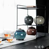 陶瓷茶葉罐 家用密封罐大號半斤裝窯變天目釉防潮普洱茶罐 禮盒裝 町目家