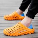 涼鞋 新款夏季男洞洞鞋潮男士涼拖鞋包頭韓版夏天個性休閒沙灘涼鞋