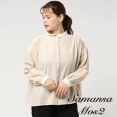 ❖ Autumn ❖ 蕾絲領拼接落肩棉質襯衫上衣 (提醒➯SM2僅單一尺寸) - Sm2